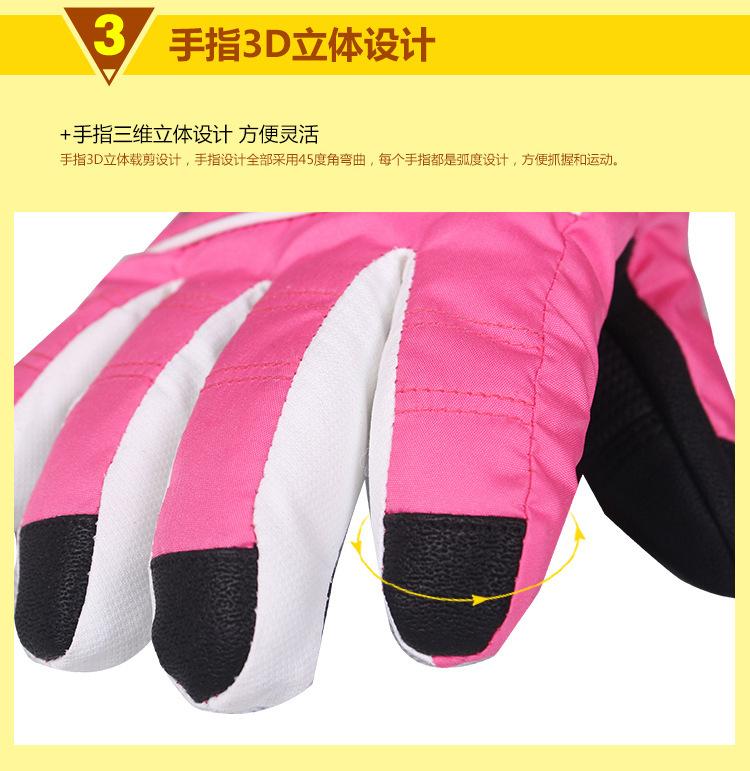 Waterproof Warm Children Ski Gloves 16.jpg