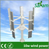15W Mini Vertical Axis Wind Turbine Wind Power Generator