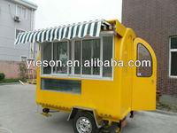 Street Vending Carts popcorn carts enclosed trailer YS-FV175