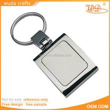 Rectangle alloy blank keychain promotional gift keyring