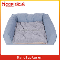 Blue soft fabric and double bolster dog kennel