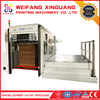 XMB-1100 semi-auto die cutting machine for carton boxes