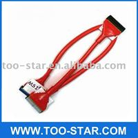 18 Inches ROUND IDE ATA 133/100 HARD DRIVE Cable