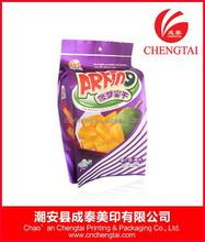 Self heating food pouch packaging bag