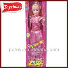 36 inch plastic doll