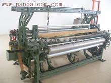 Textile machinery power loom machine price