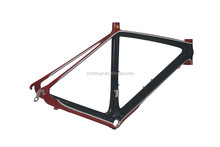 Factory direct sales Super light recumbent bike frame made in taiwan Insurance has been purchased