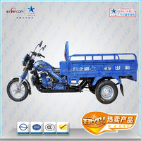 3 Wheels Motorcycle for Cargo 125cc, 150cc, 175cc,/ Motorized Cargo Tricycle