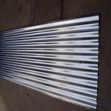 used corrugated roof sheet prices corrugated iron sheet