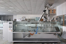 stand-up/doypack ketchup sachet packing machine