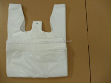 Supermarket Plastic Shopping bags with High Quality
