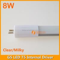 60cm t5 led retrofit tube g5 with internal power supply