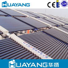 2015 China popular vacuum tube heat pipe solar water collector