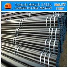 OD 48.3mm, 0.6-4mm ms pipe roll for scaffolding weight
