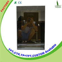 Yunlea 12 to 32 inch lcd touch screen module mirror with EETI Touch controller