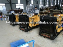 first class quality small rated power 30kw biomass generator set