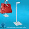 small bag display stand/handbag display stand/hanging bag display stand