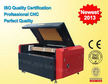 XJ-1410 laser writing machine