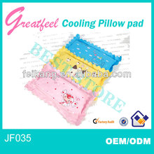 Cool gel pillow for children keep cool 5-8h so cute