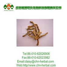 Natural herb extract powder morinda officinalis how extract/radix moridae officinallsextract 10:1