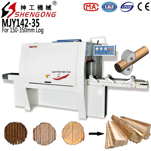 Shengong Holzspalter Automatische
