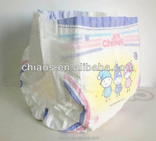 Chiaus new products, baby diapers companies looking for distributors