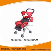 lovely stroller arch toys baby toys