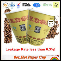 Heat Insulated Golden Printing Wholesale Paper Cup