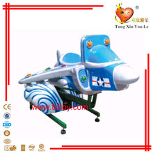 2013 child plastic swingTX3207B