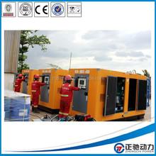 One button start 200kw generator price with Cummins engine NT855-GA