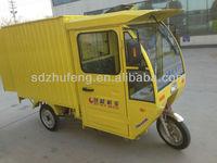 cargo tricycle diesel engine