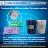 Factory Price Liquid Two-components Silicone Rubber for Soap Molding