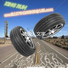 China cheap price wholesale tubeless car tire