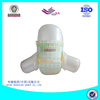 super-care high absorpqion dry surface baby diapers production line