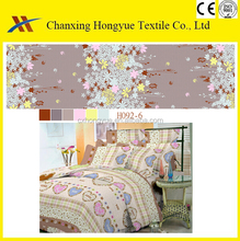70gsm Woven Polyester brushed print textile fabric/100% Polyester woven printed fabric for textile