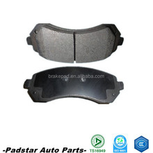 japanese used cars low price go kart wholesale go kart part brake pad