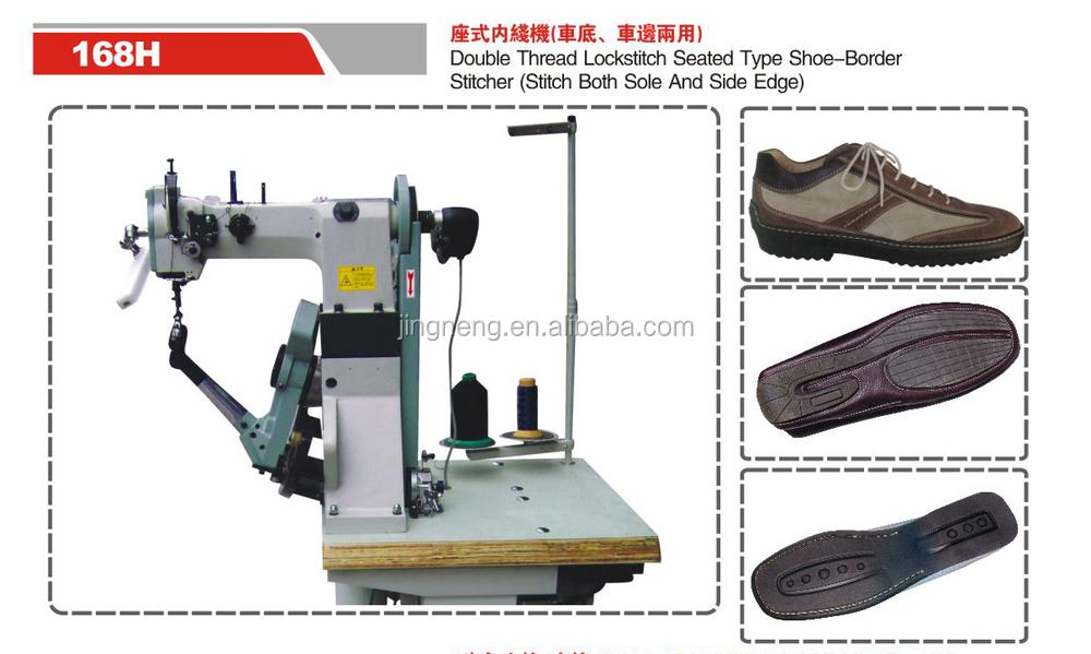 shoes stitching machine