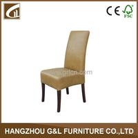 yellow genuine leather cover high back hotel chair
