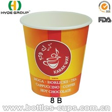8B Arab Coffee Cup, Hot Paper Cup with Coffee Design