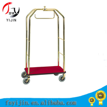 Hotel Luggage Trolley / Luggage Cart