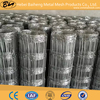 Hinge joint knot field fencing,horse fencing