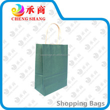 Guangzhou factory customed small model dark green kraft paper shopping bag with handle