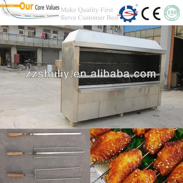 Machine de fabrication de charbon de bois pour barbecue de for Fabrication charbon de bois
