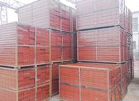 applied to manufacture construction formwork timber