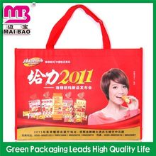 recyclable material 2015 new design non woven recycle tote bag