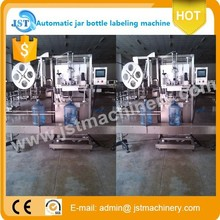150bpm Automatic beverage, soft drink and water bottle labeling machinery