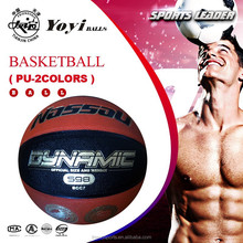 standard size 7 basketball, PU leather with 2 color body