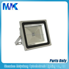 China Manfucture waterproof 10w 20w 30w 50w white led parts aluminum outdoor lamp shades, Die Cast led floodlight case
