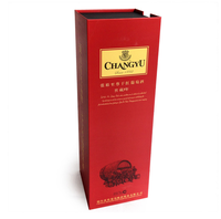 Luxury Excellent High Quality New Style LOGO Printed Paper Folding Wine Box for Gift Packaging