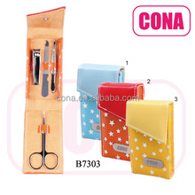 High quality and attractive manicure set in PU case for ladies B7303